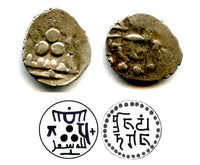 Rare variety! Silver damma of governor Shibl, bilingual type with Arabic and Brahmi inscriptions,  Multan, ca. 712-856 AD - Ummayad or Abbasid governors of Multan, among the first Islamic coins in India!