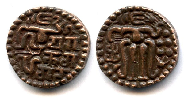 Quality scarce bronze kavanahu of Parakrama Bahu II (1236-1271), Singhalese Kingdom of Sri Lanka