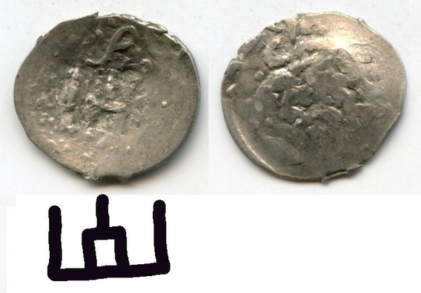 Very rare! Juchid dang overstruck with the Kolyumna coat of arms, Vytautas the Great (1392-1430), minted by Svitrigaila as the governor of Seversk (ca.1420-1430), Kiev or Rylsk mint, Russian Principalities
