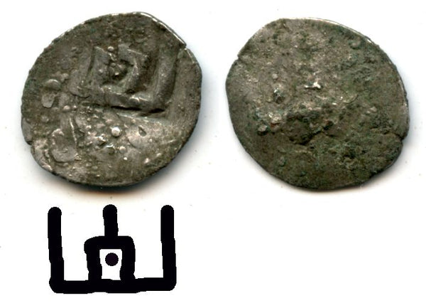 Very rare with an additional dot! Juchid dang overstruck with the Kolyumna coat of arms, Vytautas the Great (1392-1430), minted by Svitrigaila as the governor of Seversk (ca.1420-1430), Kiev or Rylsk mint, Russian Principalities