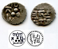 Silver damma of governor Shibl, bilingual type with Arabic and Brahmi inscriptions,  Multan, ca.712-856 AD - Ummayad or Abbasid governors of Multan, among the first Islamic coins in India!