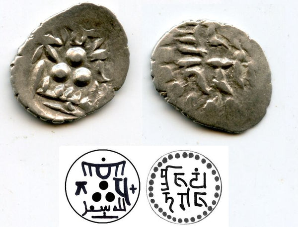 Silver damma of governor Shibl, bilingual type with Arabic and Brahmi inscriptions,  Multan, ca. 712-856 AD - Ummayad or Abbasid governors of Multan, among the first Islamic coins in India!