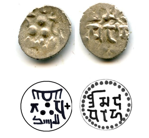 Silver damma of governor Asad, bilingual type with Arabic and Brahmi inscriptions,  Multan, ca.712-856 AD - Ummayad or Abbasid governors of Multan, among the first Islamic coins in India!