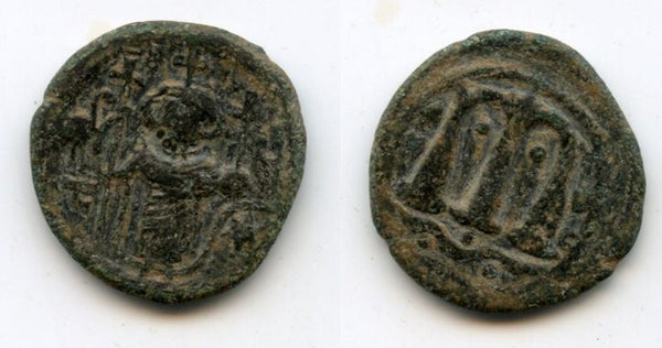 "Rare pre-reform Arab-Byzantine follis, minted ca.680-700/710, ""Pseudo-Damascus"" mint in northern Jordan or Palestine, Ummayad Caliphate"