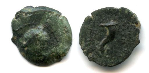 Nice portrait! Rare small AE12 (dichalkon or eighth unit) of the famous Cleopatra (51-30 BC) - type with Cleopatra's portait, mint of Paphos, Cyprus, Ptolemaic Kingdom of Egypt