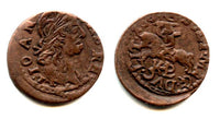 Nice copper solidus (schilling or szelag) dated 1664, Johann II Casimir (1648-1668), King of Poland and a Grand Duke of Lithuania - Lithuanian horseman type, TLB/KHPL (KM #50)