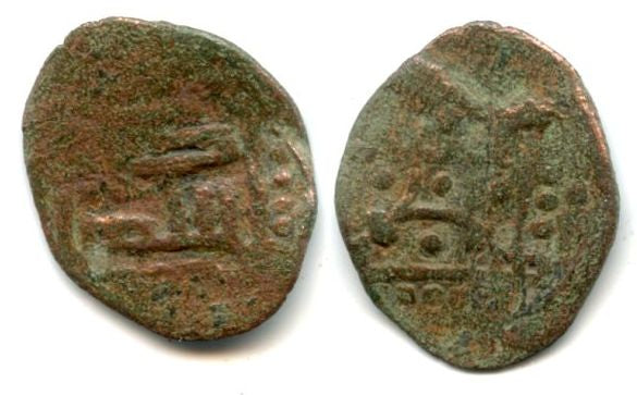 Anonymous copper pul, ca.1350/1400 AD, Qirim or Saray al-Jadid mint, Jochid Mongols (cf.Zeno #28131)