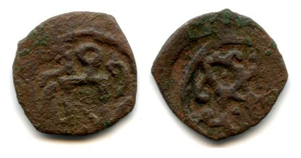 Anonymous copper pul with a large Jochid tamgha, earlier 14th century, Qirim mint, Jochid Mongols (cf.Zeno #42614)