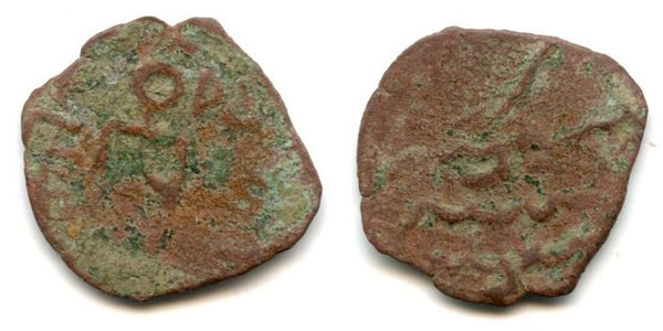 Copper pul with Uighur script, temp. Monghe Timur Khan (1267-1280 AD) or his immediate successors, Qirim mint, Jochid Mongols (Lebedev M31)