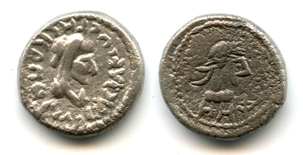 Silver stater of Rhescuporis V (240276 AD) with the bust of Trebonianus Gallus, dated 548 BE = 251/252 AD, Bosporus Kingdom (Anokhin #699 - type with a club)