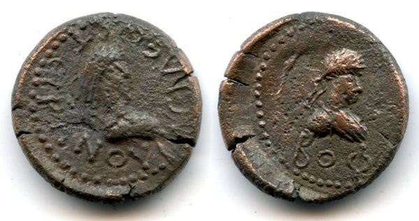Very rare ruler! Billon stater of Teiranes (276-279 AD) with the bust of Tacitus or Probus, dated 572 BE = 276 AD, Bosporus Kingdom (Anokhin #726)