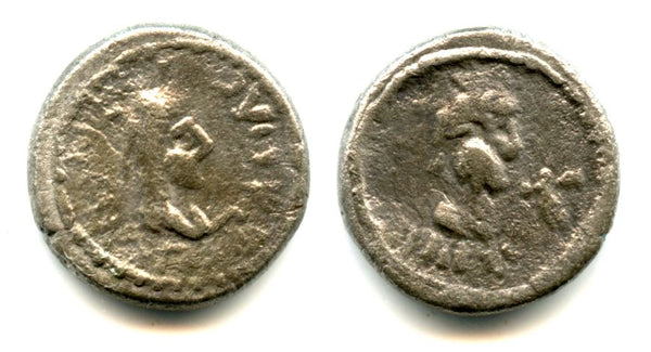 Silver stater of Rhescuporis V (240276 AD) with the bust of Trebonianus Gallus, dated 548 BE = 251/252 AD, Bosporus Kingdom (Anokhin #699 - type with a trident)