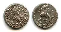 Rare silver stater of Rheskuporis IV (239/240276 AD) with the bust of Gallienus, dated 561 BE = 264/265 AD, Bosporus Kingdom (Anokhin #712)