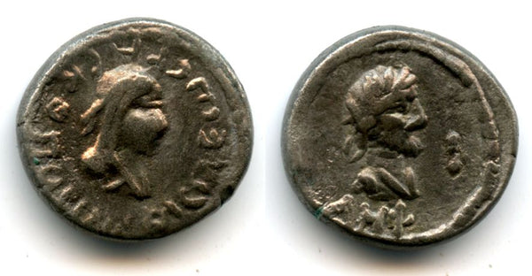 Silver stater of Rhescuporis V (240276 AD) with the bust of Roman Emperor Philip, dated 544 BE = 247/248 AD, Bosporus Kingdom (Anokhin #696 - type with two dots)