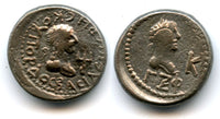 Rare billon stater of Rheskuporis IV (239/240276 AD) with the bust of Gallienus, dated 563 BE = 266/267 AD, Bosporus Kingdom (Anokhin #714)