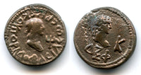 Rare silver stater of Rheskuporis IV (239/240276 AD) with the bust of Gallienus, dated 564 BE = 267/268 AD, Bosporus Kingdom (Anokhin #715)
