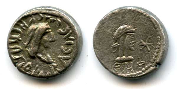 Silver stater of Rhescuporis V (240276 AD) with the bust of Roman Emperor Philip, dated 545 BE = 248/249 AD, Bosporus Kingdom (Anokhin #696 - type with a star)