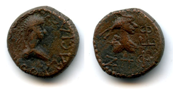 Bronze stater of Theothorses (278-309 AD) with the bust of Diocletian, dated 587 BE = 290/291 AD, Bosporus Kingdom (Anokhin #736)