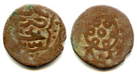 "Anonymous copper pul, dated ""777"" (for 757 AH? = 1356 AD), minted ca.750-770 AH (1350-1368), issued by Khan Jani Beg (1342-1357 AD) or his immediate successors, Saray al-Jadid mint, Jochid Mongols"
