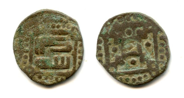 Anonymous copper pul, ca.1350/1400 AD, Qirim or Saray al-Jadid mint, Jochid Mongols (cf.Zeno 28131)