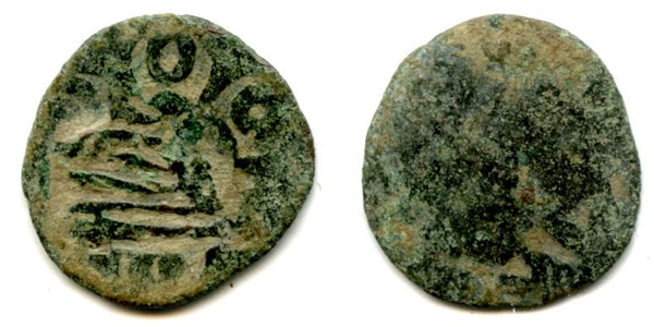 "Copper Golden Horde pul with a countermark ""Majar"" from the city of Majar, ca.1300-1400 AD, Jochid Mongols"