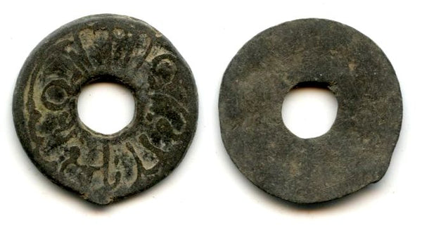 "Rare tin pitis, dated 1203 AH with a retrograde ""3"" (1788 AD), Baha-ud-Din (1776-1803), Palembang mint, Palembang Sultanate, Sumatra, Indonesia"