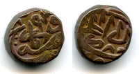 High quality bronze tanka (bahloli) of Humayun (1530-1556), Mughal Empire, 940 AH / 1533 AD - Dar-Ul-Khalifat Agra mint, type with a knot