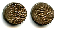 High quality bronze tanka (bahloli) of Humayun (1530-1556), Mughal Empire, 937 AH / 1530 AD - Dar-Ul-Khalifat Agra mint, type without a knot