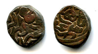 High quality bronze tanka (bahloli) of Humayun (1530-1556), Mughal Empire, 943 AH / 1536 AD - Dar-Ul-Aman Agra mint