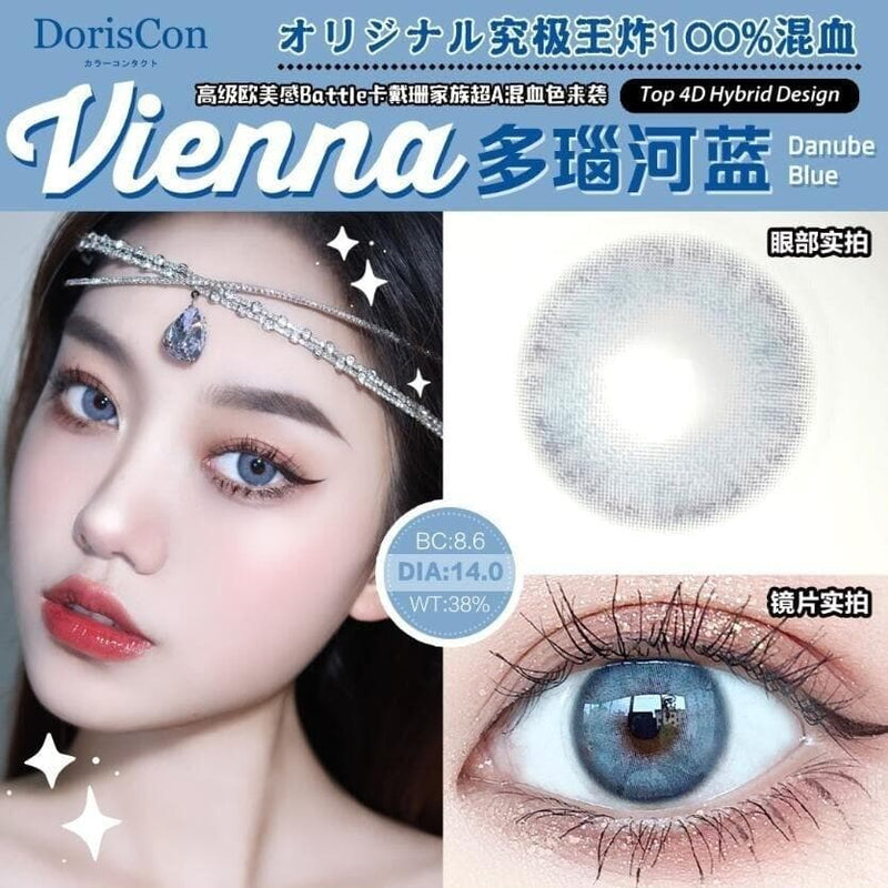 Vienna Danube Blue Colored Contact Lenses