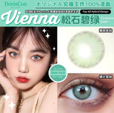 Vienna Turquoise Green Colored Contact Lenses