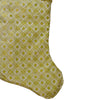 "20.5"" Gold and Brown Glitter Star Print Christmas Stocking"