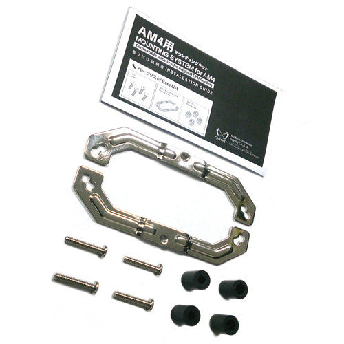 Scythe AM4 upgrade bracket # SCAM4-1000A