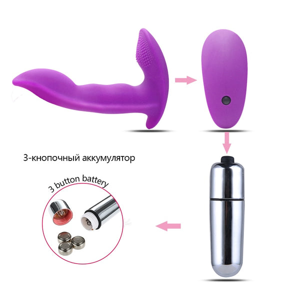 Invisible G Spot Vaginal Vibrator Wearable Dildo