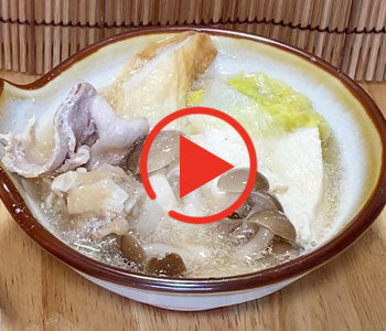 Pork Hot Pot (Buta Nabe)