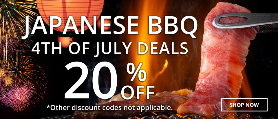 20% Off July Special