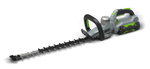 EGO HT5100E 51CM HEDGE TRIMMER