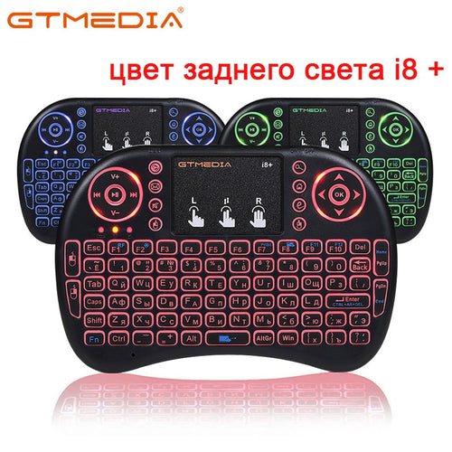 2.4G Wireless Backlight i8+ mini keyboard with Touchpad for Android TV Box Russian Version i8 Keyboard GTMEDIA 100% New Brand