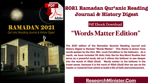 EBOOK: 2021 Ramadan Qur'anic Reading Journal & History Digest