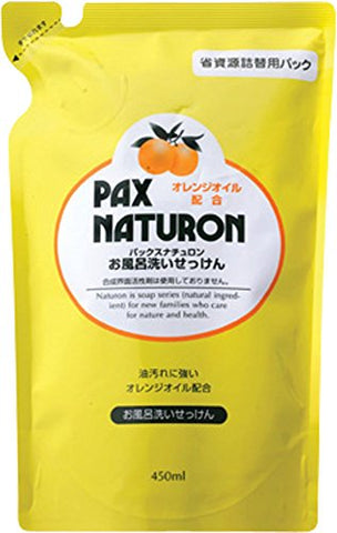 Packed Pax for exchange Nachuron Bathing wash soap 450ml