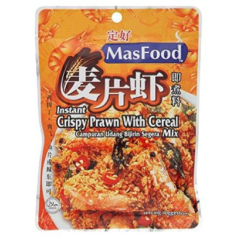 MasFood Instant Cereal Mix Crispy Prawn 80g (628MART) (1 Pack)