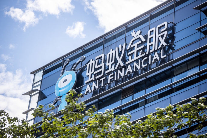 How Ant Group Will Change the Finance Industry as We Know It!