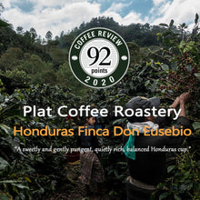 Coffee Bean - Honduras Finca Don Eusebio