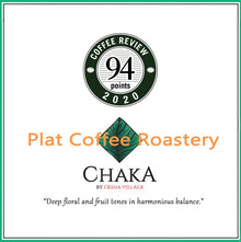 Coffee Bean - Gesha Village Chaka (Single Variety Gesha Special Selection)