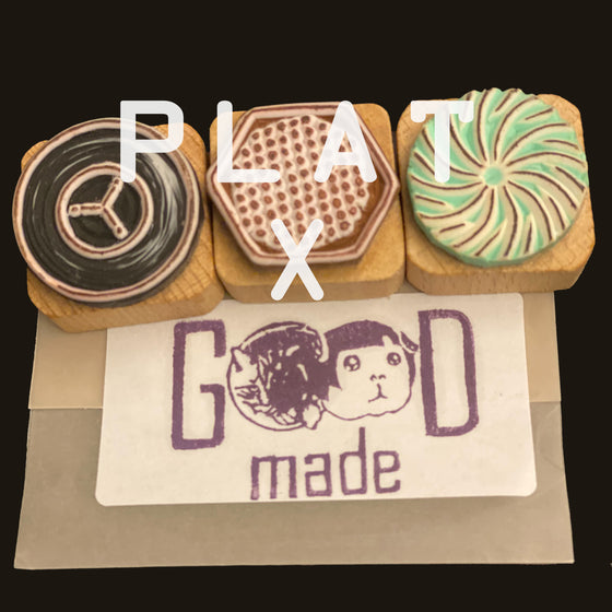 PLAT X GooDmadeHK  hand-crafted Coffee Stamp Set
