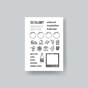 What's Your Ulam? Clear Stamp