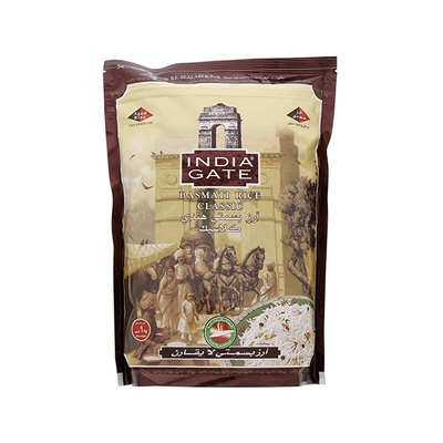 India Gate Classic Basmati Rice (1 kg)