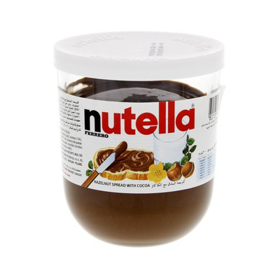 Nutella Hazelnut Spread (200 gr)