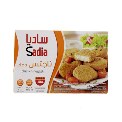 Sadia Chicken Nuggets (270 Gm.)