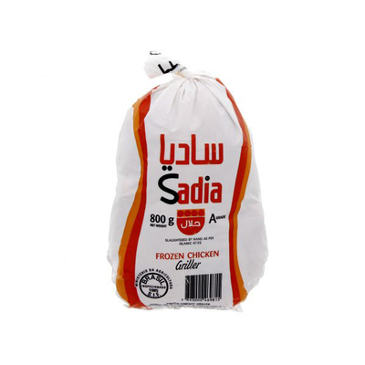 Sadia Frozen Chicken (800 Gm.)